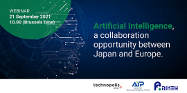 Image of (683466) Artificial Intelligence, a collaboration opportunity between Japan & Europe